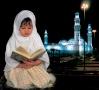 الاسلامي العام