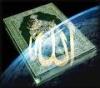 الكتب الاسلامية